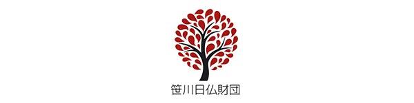 笹川日仏財団