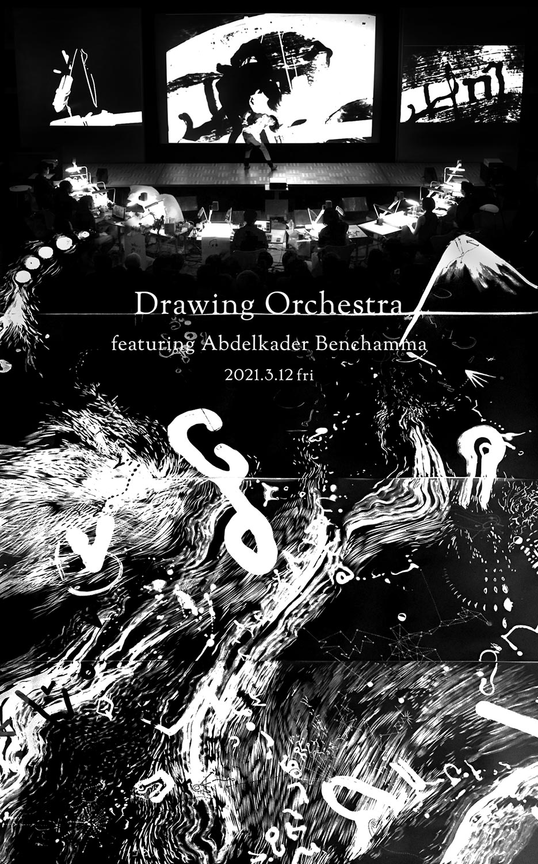 Drawing Orchestra featuring Abdelkader Benchamma